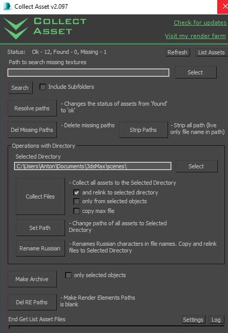 3dmax资源收集插件