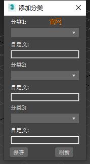 3dmax动作库 3dmax 游戏动画 骨骼动画 插件 动作库 第13张